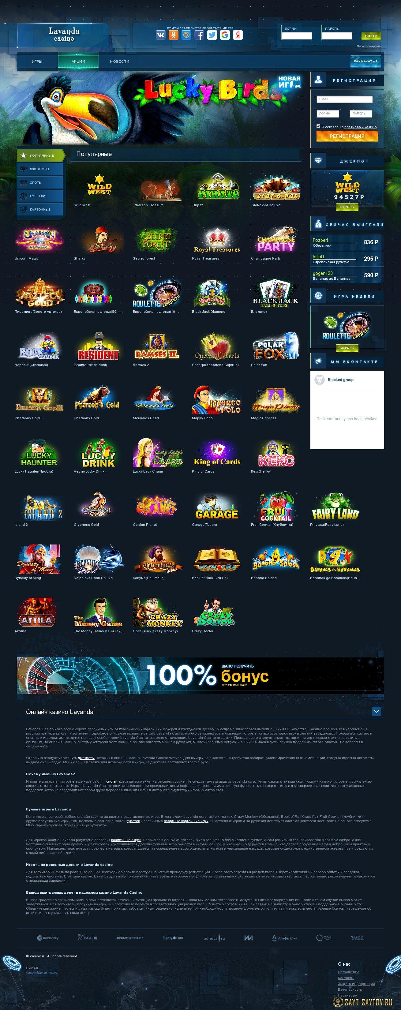 Модули казино скачать майк каро читать для онлайн покера